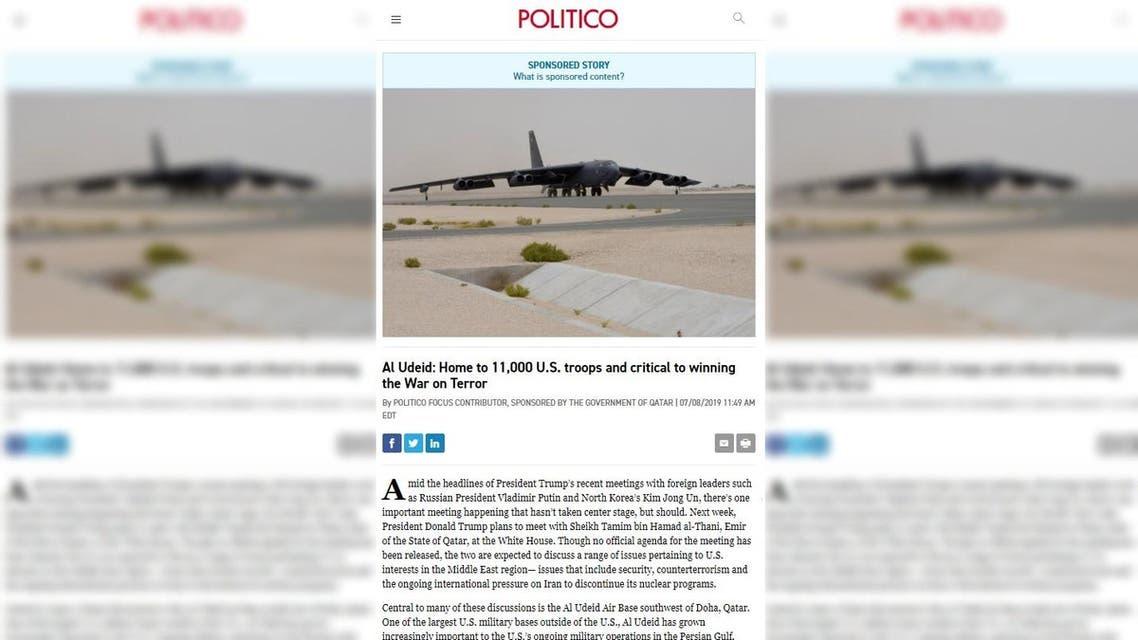 qatar politico