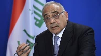 عبد المهدي: أي عرقلة للنفط عبر هرمز ستهدد اقتصاد العراق