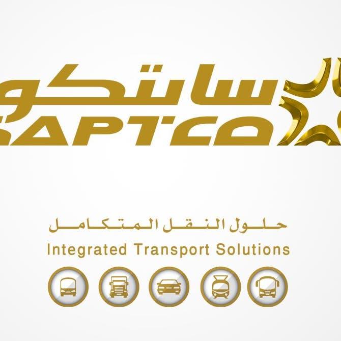 سابتكو: بدء تشغيل مشروع الملك عبد العزيز للنقل في الربع الثاني 2021