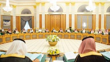السعودية تقر نظاما جديدا للمنافسات والمشتريات الحكومية
