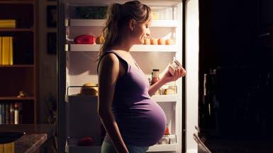 هل تعلم بعلاقة غذاء الحوامل مع التوحد؟.. دراسة توضح