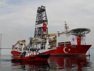 فرنسا تدعو تركيا لتفادي أي عمل يعرض الاستقرار الإقليمي للخطر