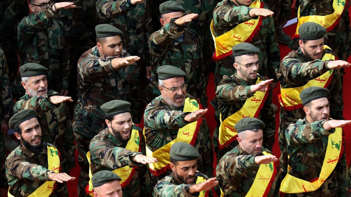 حزب اللہ