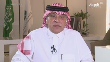 السعودية تعلن ملامح لائحة التصرف بالعقارات البلدية