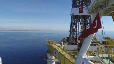 بعد تحدي أوروبا في الغاز.. تركيا مهددة بخسارة 76 مليار يورو