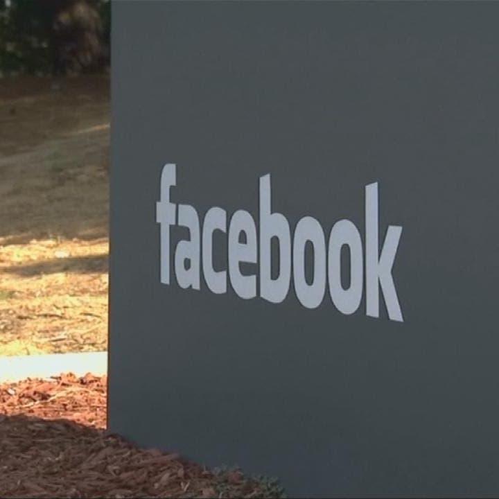 دعوى ضد فيسبوك لنقله بيانات مستخدميه لخارج أوروبا