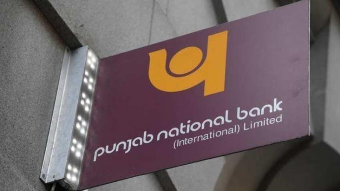 از دومین بانک بزرگ هند نیم میلیارد دلار کلاهبرداری شد