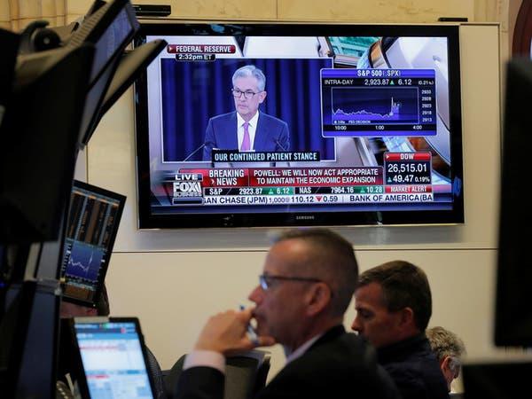 أميركا تخفّض الفائدة 0.25% لأول مرة منذ 11 عاماً