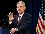 جيروم باول: قد يكون الاقتصاد دخل فعلاً في الركود!
