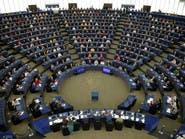 البرلمان الأوروبي.. تحالفات تحرم اليمين المتطرف من المناصب