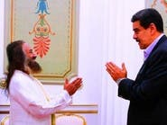 شاهد رئيس فنزويلا يستعين بوسيط روحي هندي ليحل مشاكلها