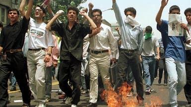 واشنطن تستذكر انتفاضة 99 في إيران: قمع ووحشية