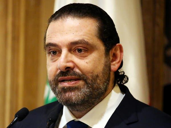 الحريري: المصالحة بين الزعماء الدروز تمت في قصر بعبدا