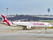 """""""العربية للطيران"""" تعتزم شراء 100 طائرة إيرباص"""