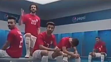 إعلان اعتذار للاعبي مصر يثير غضبا.. هل تحضرون للهزيمة؟