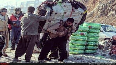 مأساة العتالين الأكراد في إيران بين الفقر والقتل