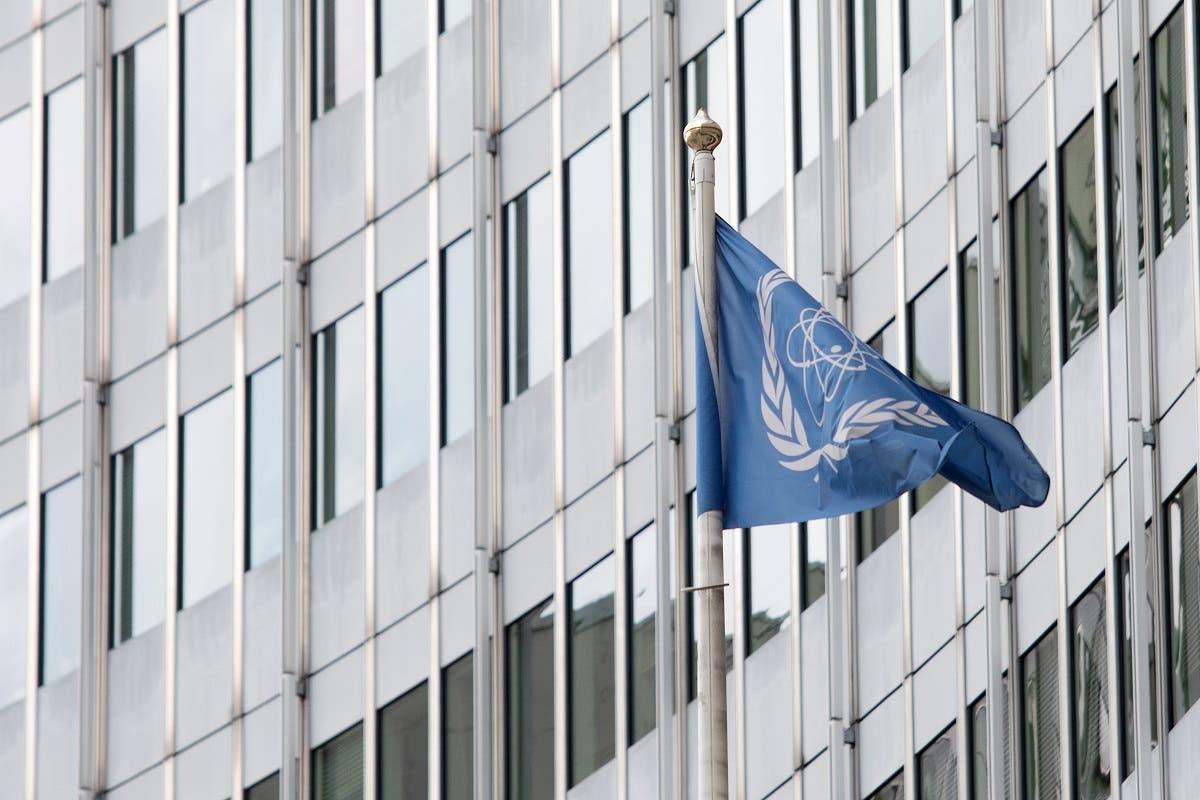 مقر منظمة الطاقة الذرية في فيينا