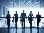 أمام النساء 260 سنة لسد الفجوة مع الرجال بسوق العمل