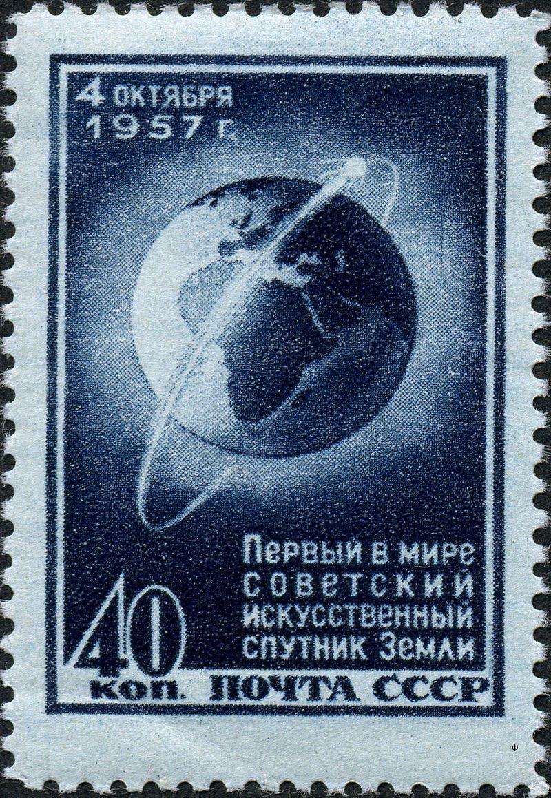 طابع بريدي سوفيتي يجسد سبوتنيك 1 وهو يدور حول الأرض