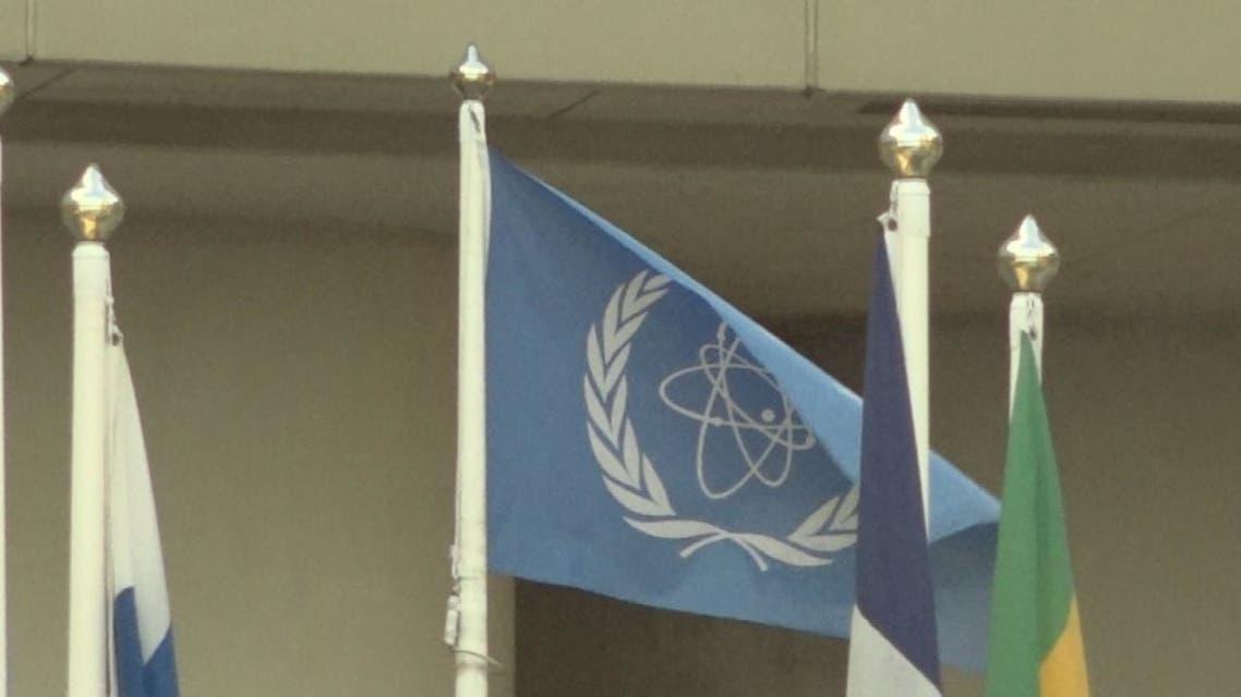 سجال نووي حاد في الوكالة الذرية بشأن الاتفاق الإيراني