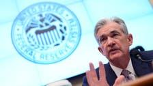 """بعد يلين.. جيروم باول يؤكد مشروع """"الدولار الرقمي"""""""