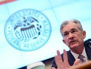 جيروم باول: المركزي الأميركي سيتحرك لدعم الاقتصاد