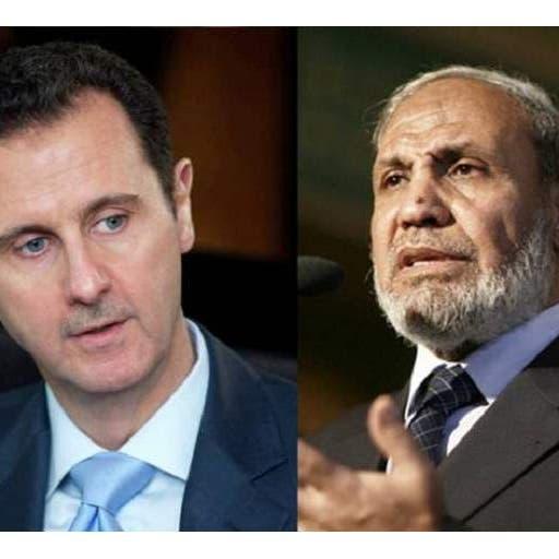 """حماس تغازل الأسد.. """"كان الأولى ألا نتركه""""!"""