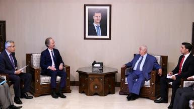 مبعوث الأمم المتحدة يبحث في دمشق تشكيل اللجنة الدستورية