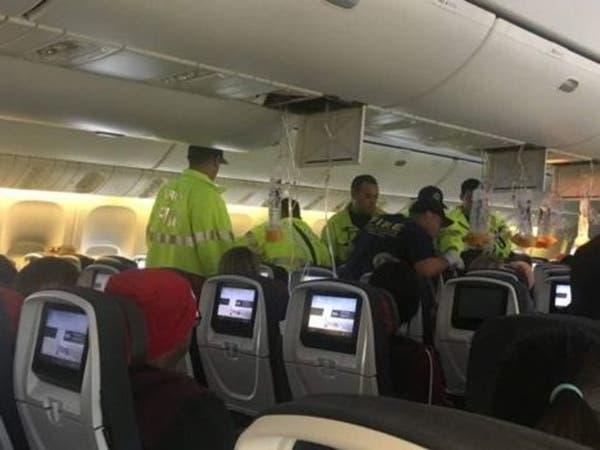 37 مصابا على متن طائرة كندية.. ضربها مطب هوائي