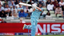 England out to cap ODI transformation in World Cup final