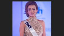 مطالبة بسحب جنسية ملكة جمال العراق.. ما علاقة إسرائيل؟