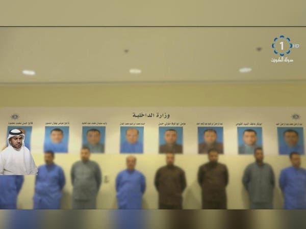 """الكويت: ضبط خلية إرهابية """"إخوانية"""" من 8 أشخاص"""