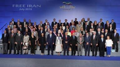 ألبانيا.. شخصيات دولية تدعم الإيرانيين لإسقاط النظام