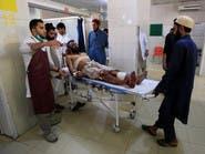 الأمم المتحدة: عدد قياسي للقتلى والجرحى في أفغانستان