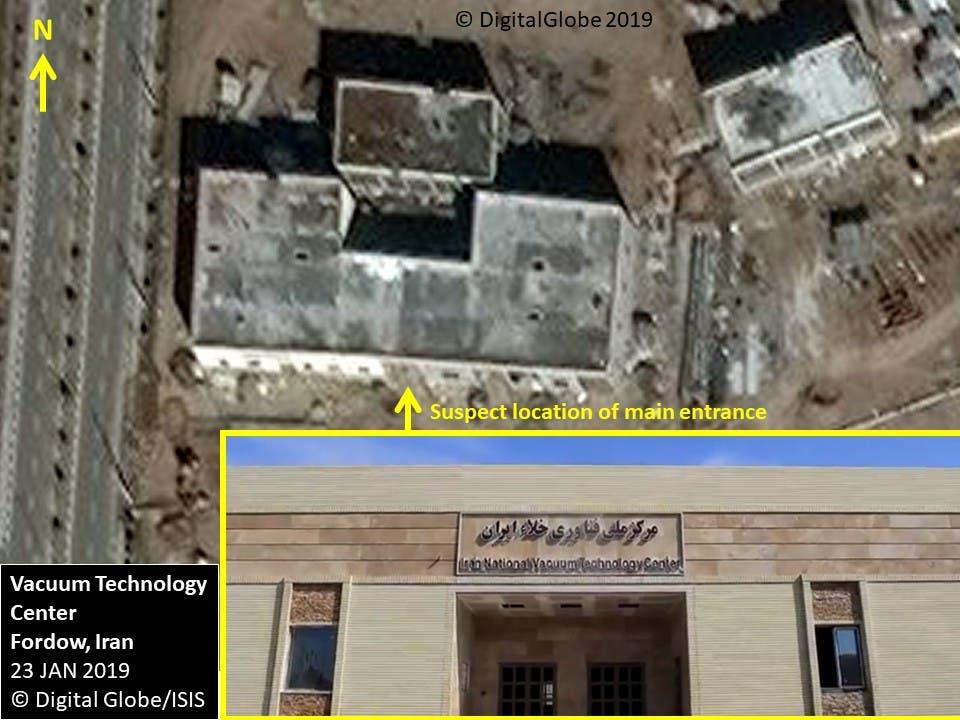 منشأة فوردو في إيران