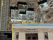 الذرية الإيرانية تهدد برفع تخصيب اليورانيوم لـ 60٪