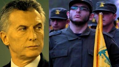 مرسوم ليوقعه رئيس الأرجنتين يصنف حزب الله منظمة إرهابية