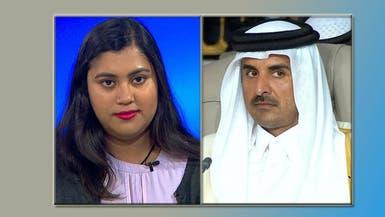 """محللة أميركية في """"فوكس نيوز"""": أموال قطر لجامعاتنا """"مشبوهة"""""""