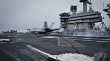 US Navy says working with partners to defend freedom of navigation