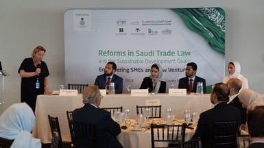 السعودية تعرض إصلاحاتها الاقتصادية بمنتدى للأمم المتحدة
