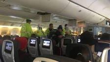 کینیڈا سے آسٹریلیا جانے والے طیارے کو شدید ہچکولوں کا سامنا