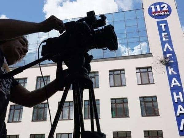 قنبلة على تلفزيون أوكراني بسبب وثائقي مع بوتين