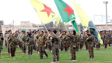 هل يشارك أكراد سوريا في مفاوضات جنيف والرياض؟