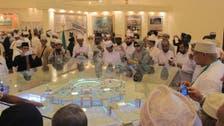 شاہ سلمان کی 72 ملکوں کے 1300 عازمینِ حج کی میزبانی کی ہدایت
