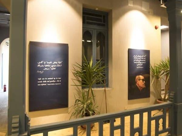 بالصور.. مصر تفتتح الأحد متحف نجيب محفوظ