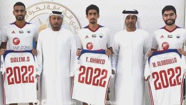 الأندية الإماراتية تستعد للموسم الجديد في 6 دول أوروبية
