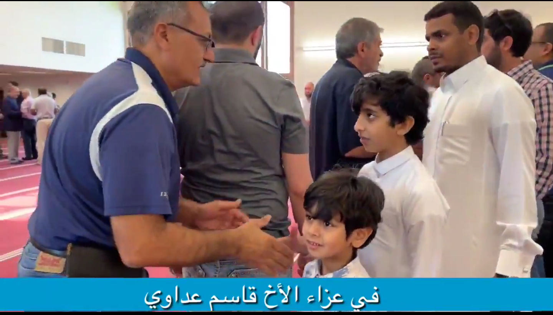 صورة نشرها أصدقاء عداوي لتلقي عائلته العزاء في مركز إسلامي بولاية أوهايو