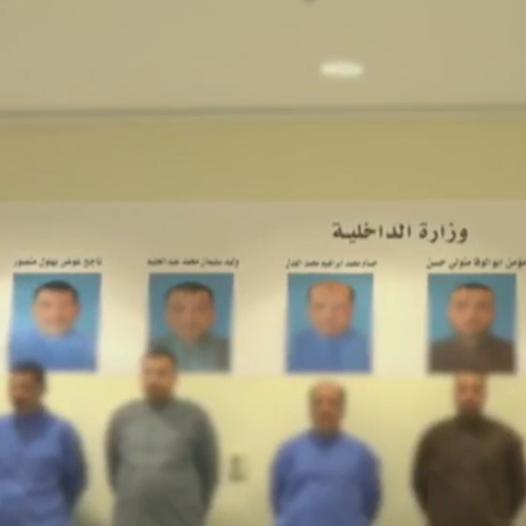 بسبب خلية الإخوان.. مغردو قطر في الكويت يهاجمون