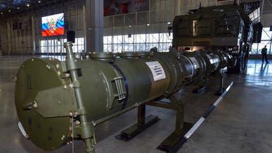 الاتحاد الأوروبي يدعو موسكو للحفاظ على معاهدة الصواريخ النووية