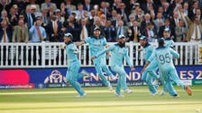England wins Cricket World Cup in dramatic style